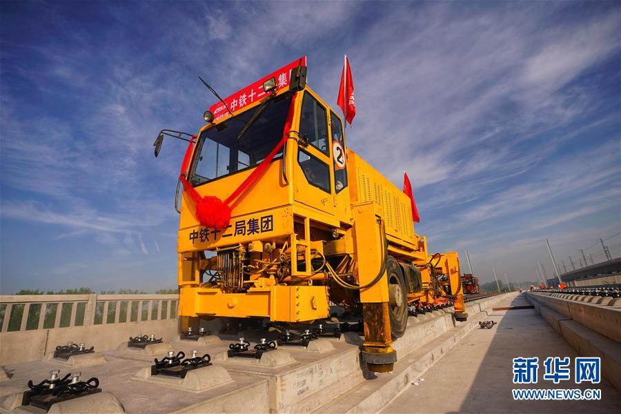 (经济)(1)京雄城际铁路开始铺轨