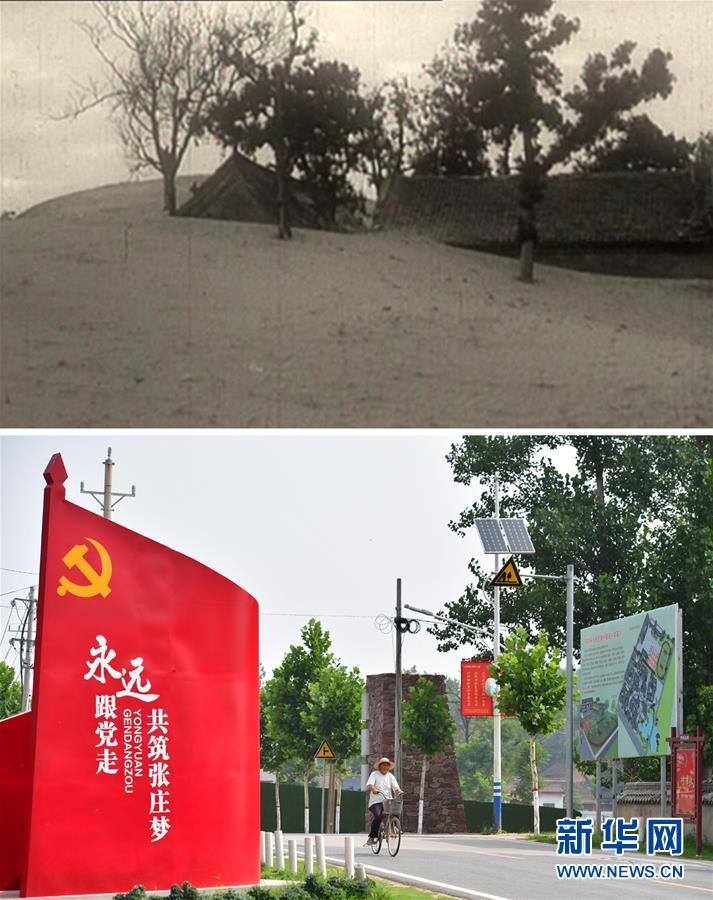 (壮丽70年·奋斗新时代·图文互动)(1)以改革创新实现县域新治——河南兰考县域治理样本观察
