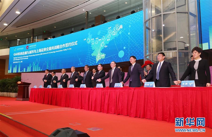 """(聚焦中国经济亮点·图文互动)(4)""""融""""出新机遇 """"合""""出新动力——从城乡区域发展看中国经济新空间"""