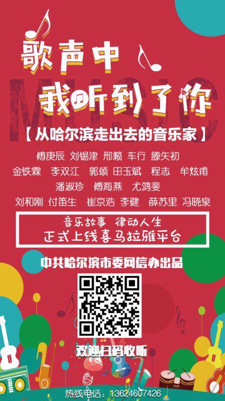 http://www.hljold.org.cn/tiyuhuodong/94434.html