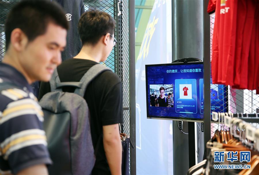 (聚焦中国经济亮点·图文互动)(2)抓住数字机遇 打造经济新高地——从数字经济看发展新动能