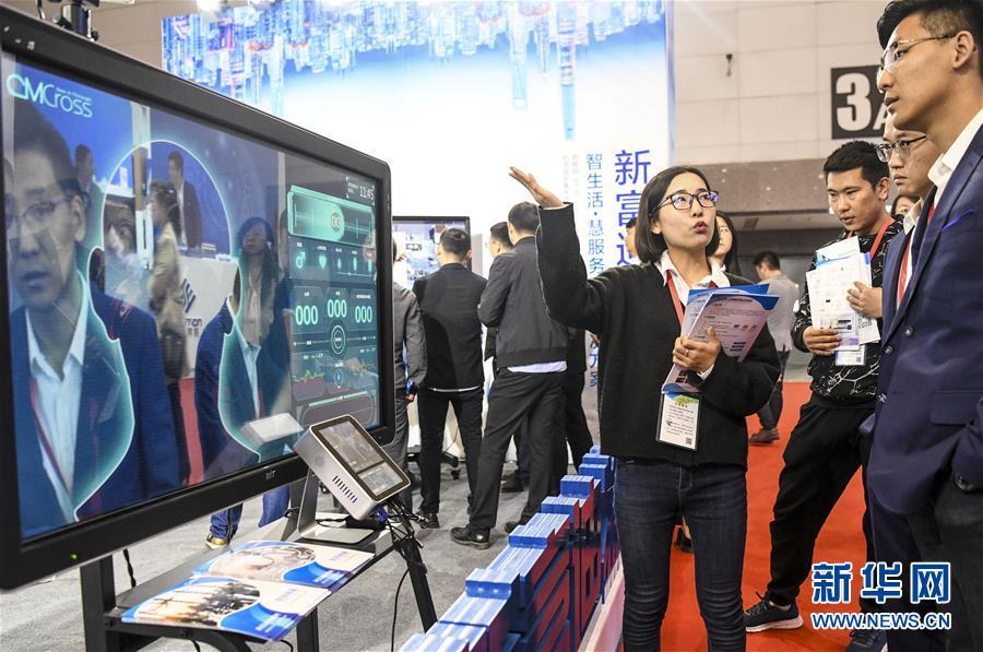 (聚焦中国经济亮点·图文互动)(3)抓住数字机遇 打造经济新高地——从数字经济看发展新动能
