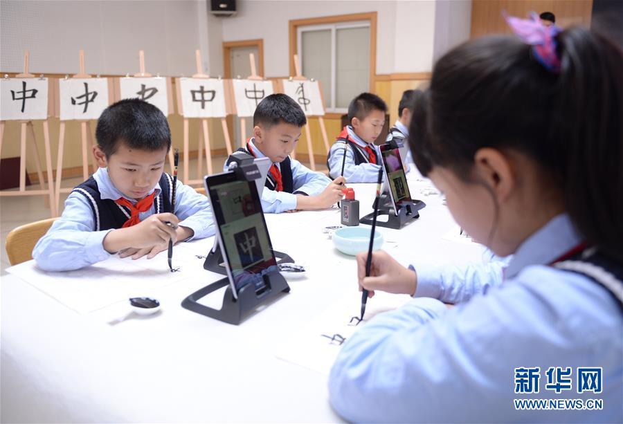 (聚焦中国经济亮点·图文互动)(4)抓住数字机遇 打造经济新高地——从数字经济看发展新动能