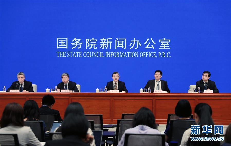 (经济)国新办举行推进国家级经济技术开发区创新提升吹风会