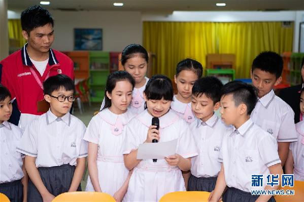 (时政)(1)澳门小学生收到习近平主席的回信