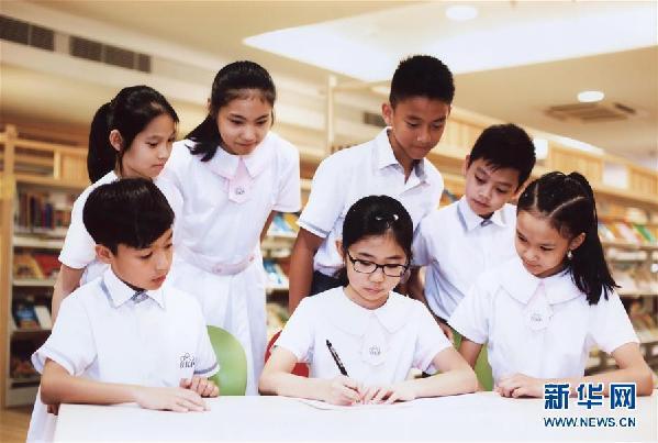 (XHDW)(2)澳门小学生写给习近平主席的一封信