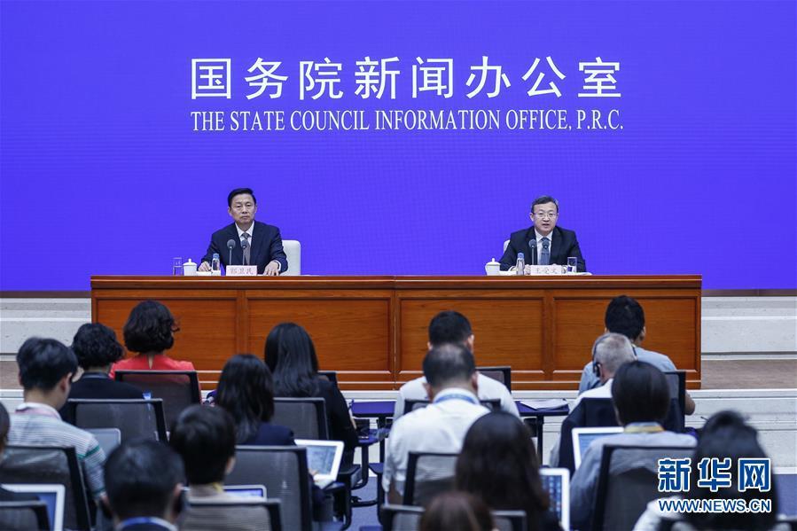 (社会)(1)国新办举行《关于中美经贸磋商的中方立场》白皮书发布会