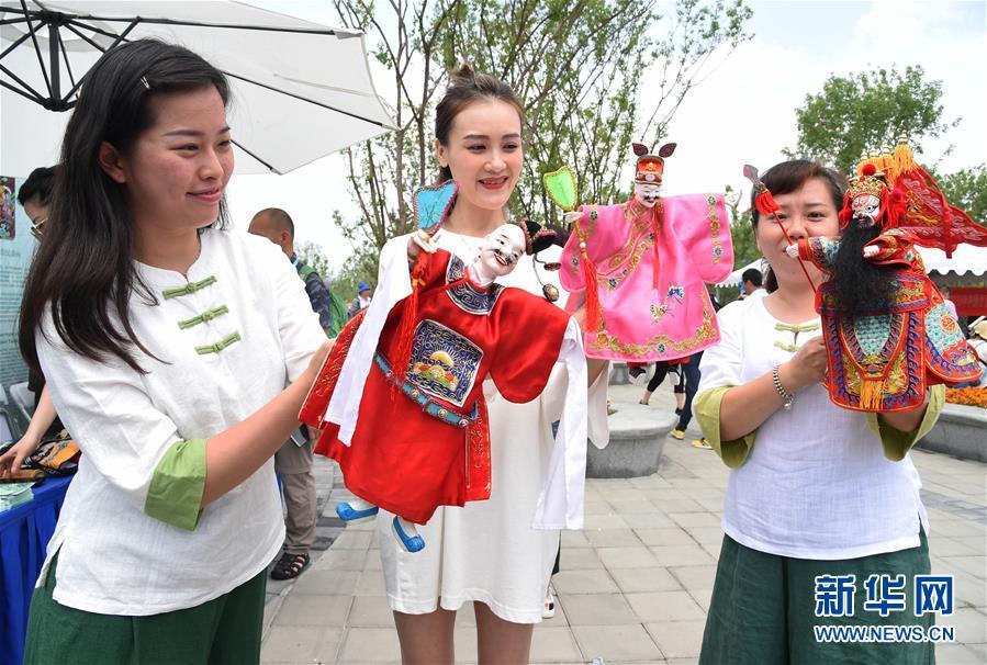 """(北京世园会)(3)北京世园会举办""""福建日""""活动"""