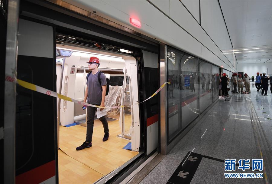 (社会)(5)北京轨道交通新机场线一期开始试运行