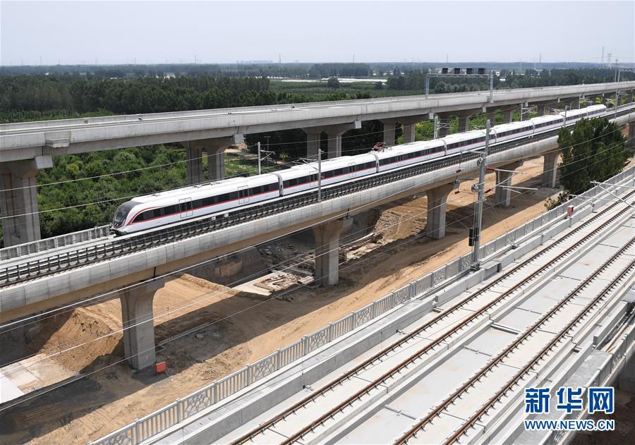 (社会)(2)北京轨道交通新机场线一期开始试运行
