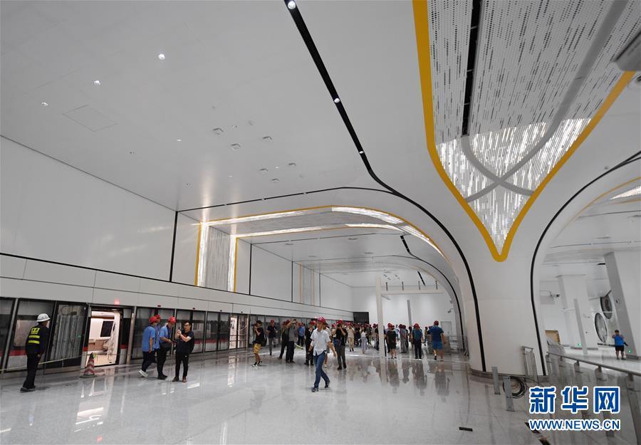 (社会)(3)北京轨道交通新机场线一期开始试运行