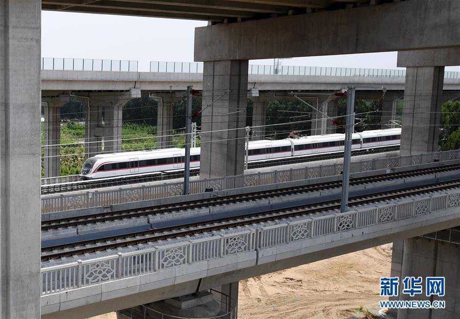 (社会)(6)北京轨道交通新机场线一期开始试运行