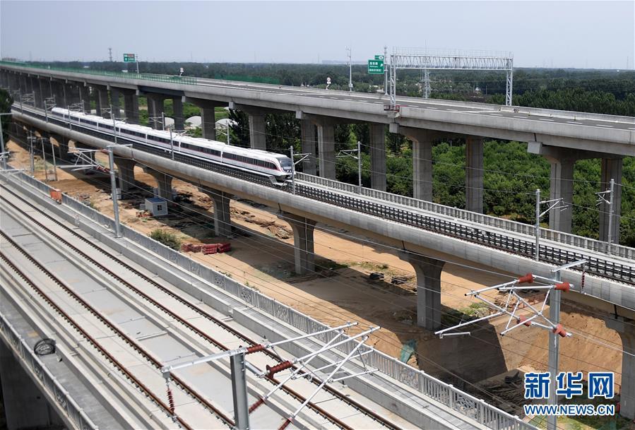 (社会)(7)北京轨道交通新机场线一期开始试运行