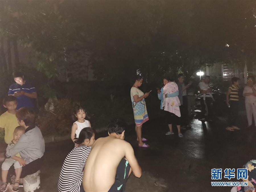 (XHDW)四川宜宾发生6.0级地震