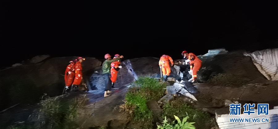 (突发事件)(3)四川宜宾发生6.0级地震