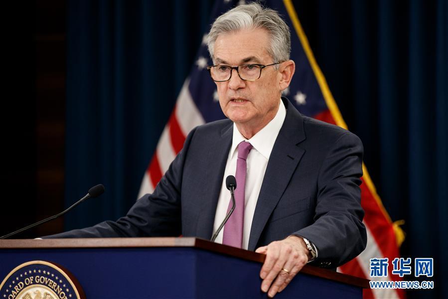 (国际)(1)美联储维持联邦基金利率不变