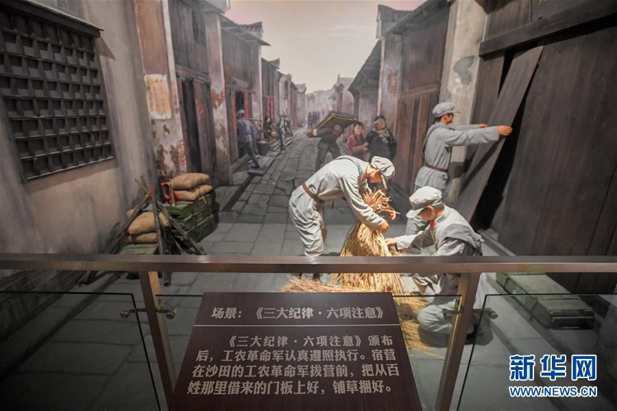 (壮丽70年·奋斗新时代——记者再走长征路·图文互动)(2)记住我们从哪里来——重返红军长征先遣队誓师地