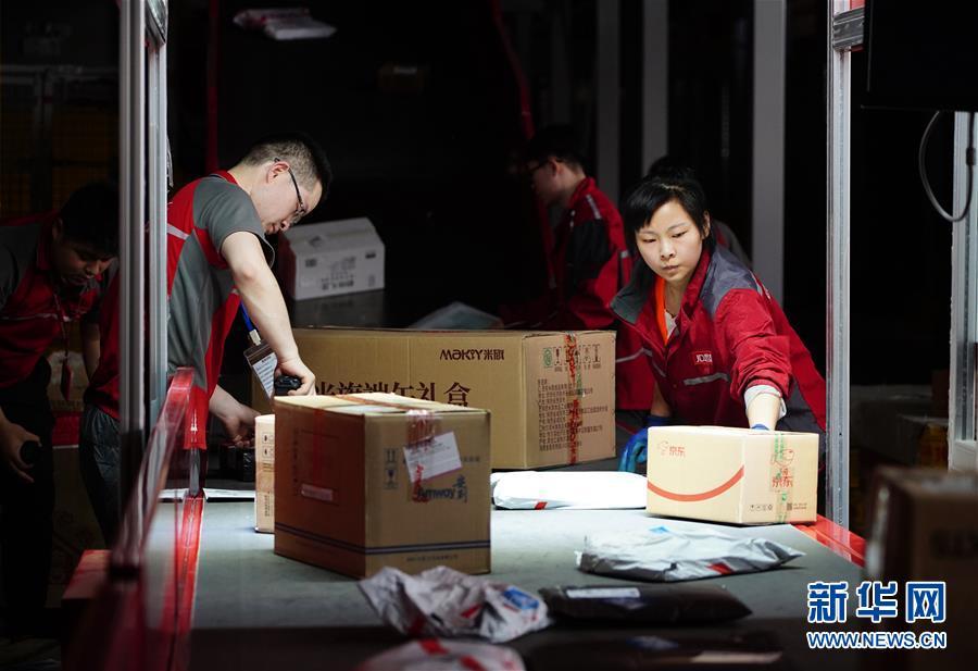 (新华全媒头条·图文互动)(6)不忘初心使命 永立时代潮头——写在中国共产党成立98周年之际
