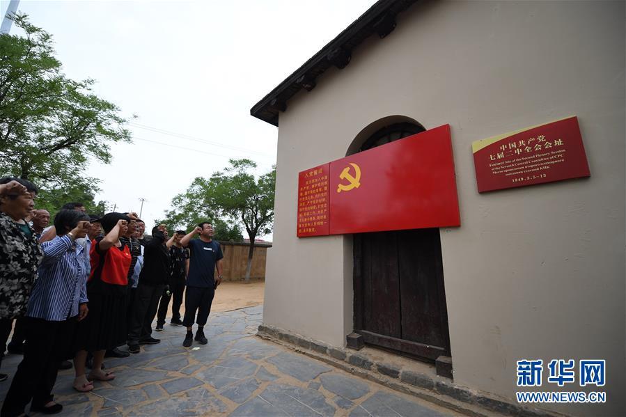 (新华全媒头条·图文互动)(1)不忘初心使命 永立时代潮头——写在中国共产党成立98周年之际