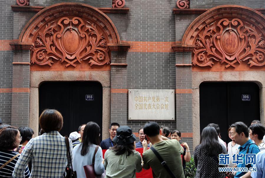 (新华全媒头条·图文互动)(2)不忘初心使命 永立时代潮头——写在中国共产党成立98周年之际