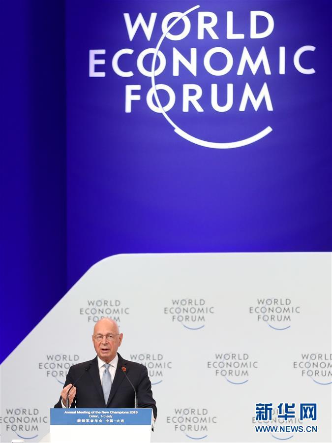 (新华全媒头条·夏季达沃斯论坛·图文互动)(6)携手迈向全球化新时代——夏季达沃斯探寻高质量世界经济之路
