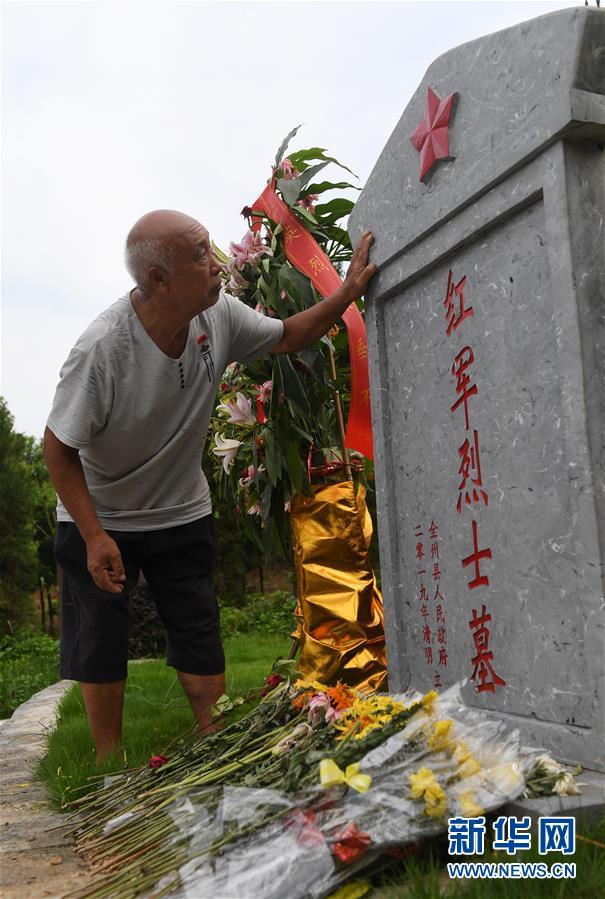 (壮丽70年·奋斗新时代——记者再走长征路·图文互动)(2)历尽苦难而淬火成钢——红军为什么能冲出绝境?