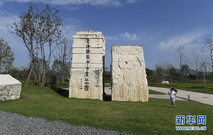 (社会)(4)良渚古城遗址获准列入世界遗产名录