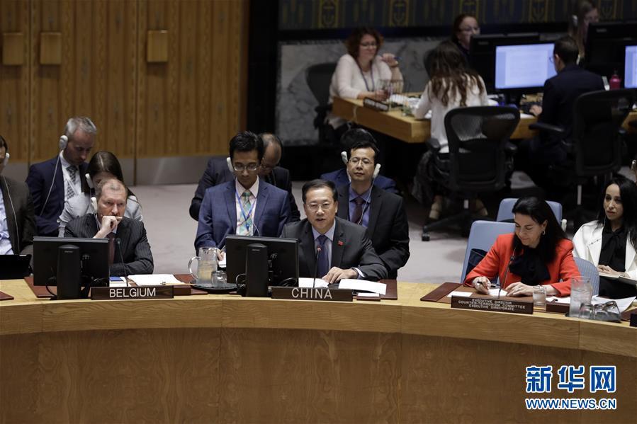 (国际)中国代表:中国反恐斗争有效遏制恐怖活动多发频发势头