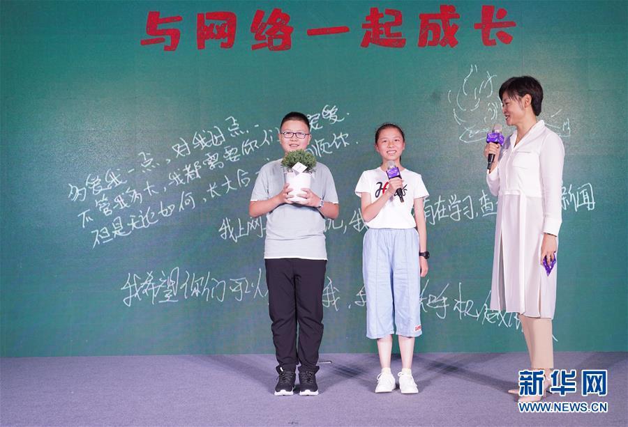 """(社会)(1)国内第一款青少年搜索引擎""""花漾搜索""""发布"""