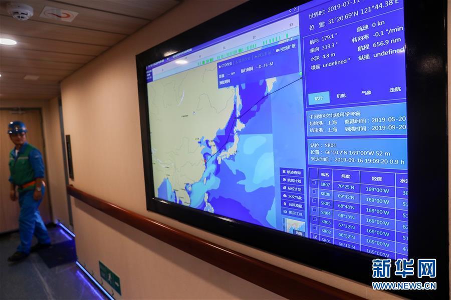 """(科技)(6)""""雪龙2""""号正式交付 首航将直奔南极"""
