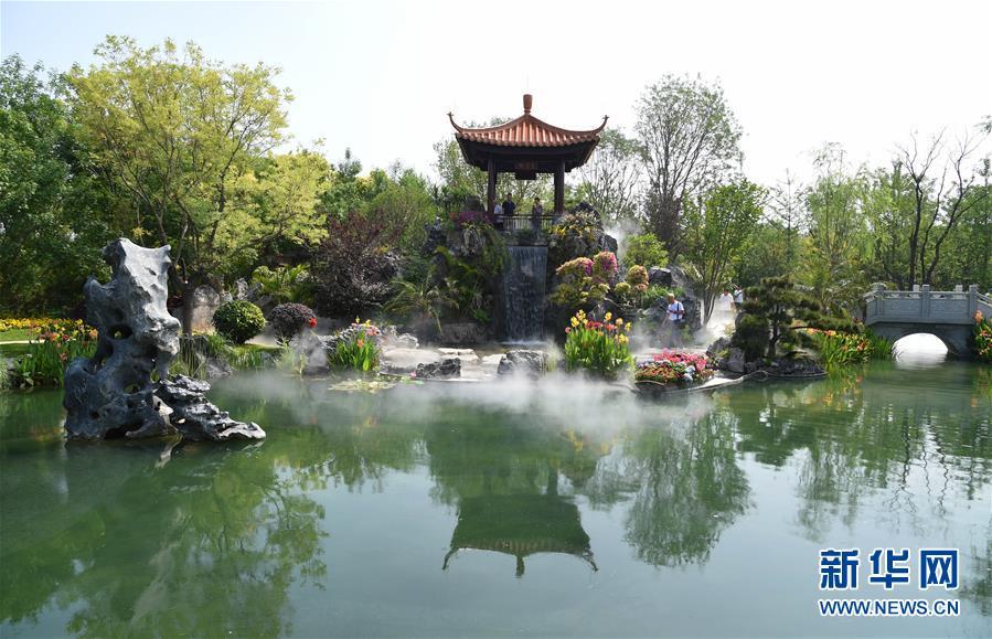 """(北京世园会)(2)北京世园会迎来""""广东日"""""""