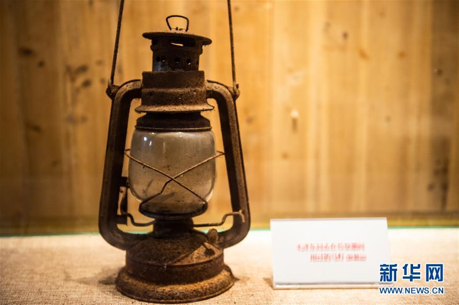 (壮丽70年·奋斗新时代——记者再走长征路·图文互动)(2)长征路上,那一盏盏马灯