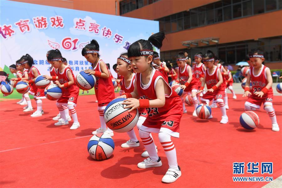 (新华全媒头条·图文互动)(7)以人民健康为中心——解读健康中国行动