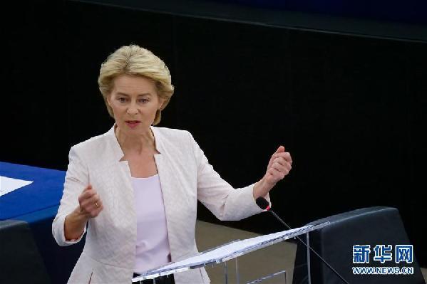 (国际)(2)欧洲议会就冯德莱恩担任欧盟委员会主席的提名进行表决