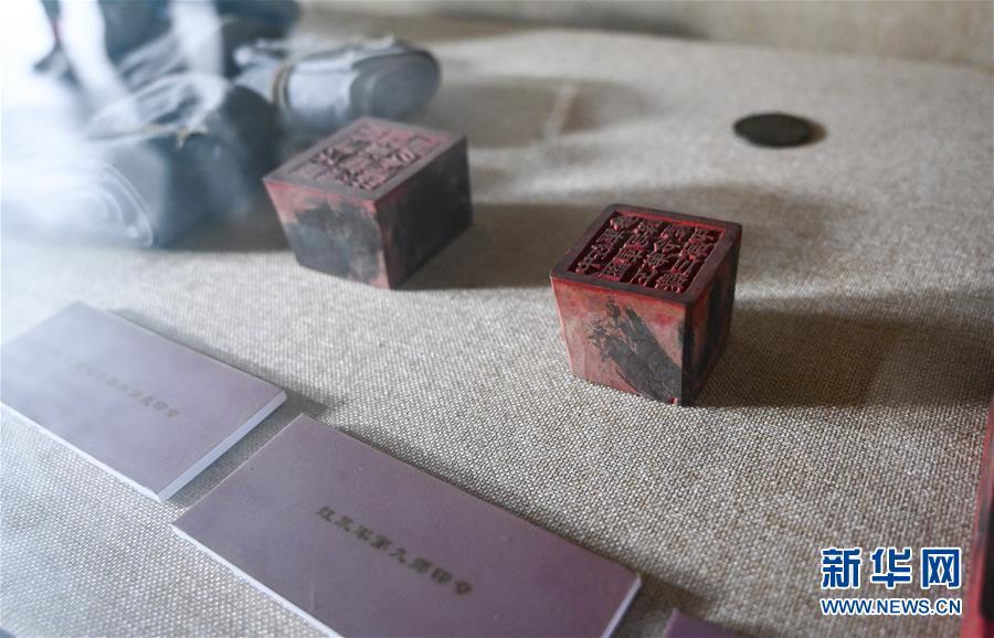 (壮丽70年·奋斗新时代——记者再走长征路·图文互动)(4)星火遍洒川黔边,红色记忆代代传