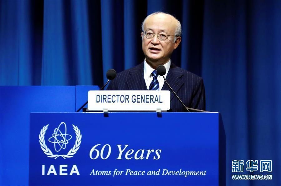 (国际)(1)国际原子能机构总干事天野之弥去世