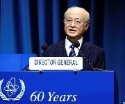(國際)(1)國際原子能機構總干事天野之彌去世