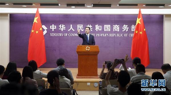 (图文互动)第十二轮中美经贸高级别磋商将于月底在上海举行