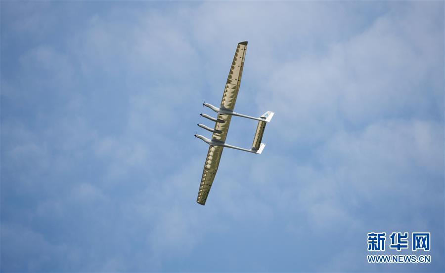 """(图文互动)(2)中国造中大型太阳能无人飞机""""墨子Ⅱ型""""首飞成功"""