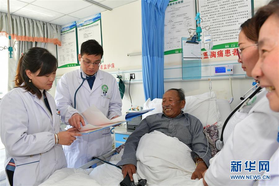 (壮丽70年·奋斗新时代——共和国发展成就巡礼·图文互动)(11)人间奇迹在高原——新中国成立70年西藏发展成就纪实