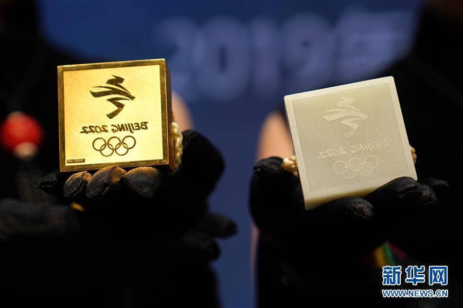 (体育)(3)北京冬奥徽宝典藏版、珍藏版正式发布并将限量发行
