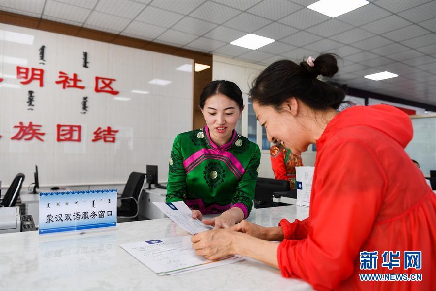 (壮丽70年·奋斗新时代——共和国发展成就巡礼·图文互动)(13)打造亮丽风景线 绘就最大同心圆——新中国70年内蒙古跨越式发展纪略