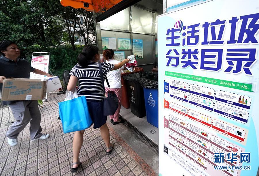 """(新华视点·图文互动)(2)上海垃圾分类""""满月"""":""""拎得清""""了,""""守得住""""么?"""