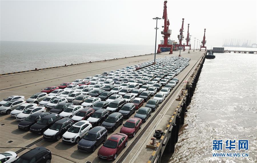 (新华全媒头条·图文互动)(2)开放新步伐 创新加速度——上海自贸试验区临港新片区正式起航