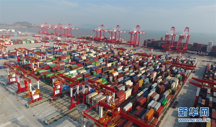 (新华全媒头条·图文互动)(6)开放新步伐 创新加速度——上海自贸试验区临港新片区正式起航