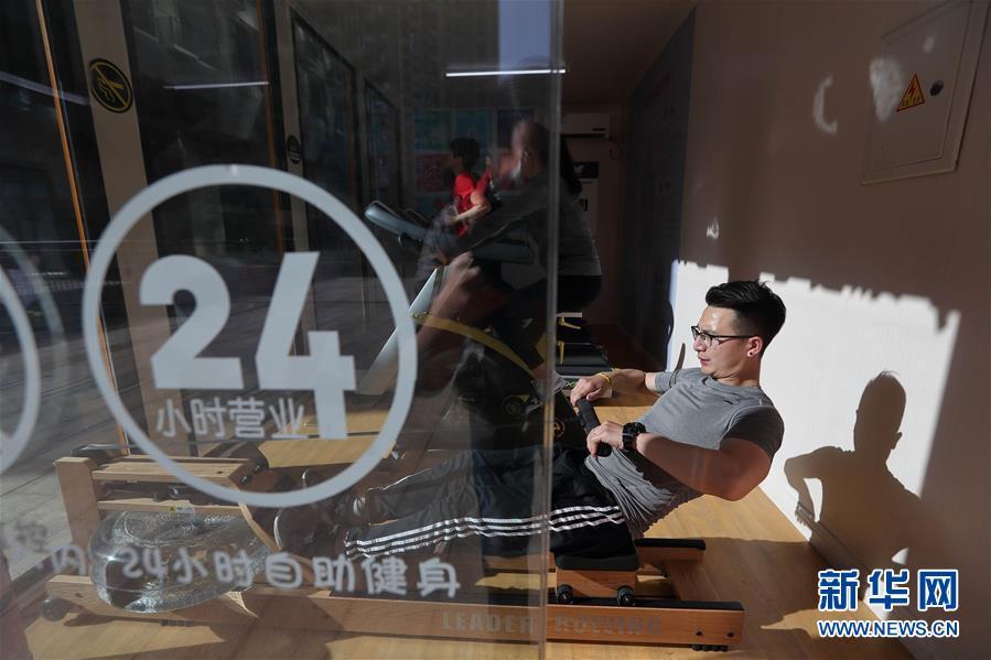 (新华全媒头条·图文互动)(4)奔跑吧,健康中国——全民健身在路上