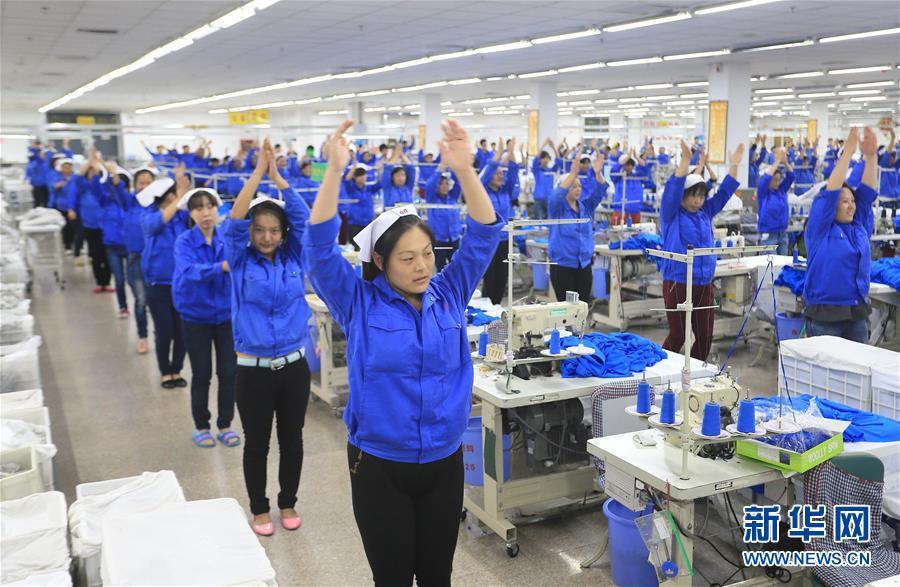 (新华全媒头条·图文互动)(5)奔跑吧,健康中国——全民健身在路上