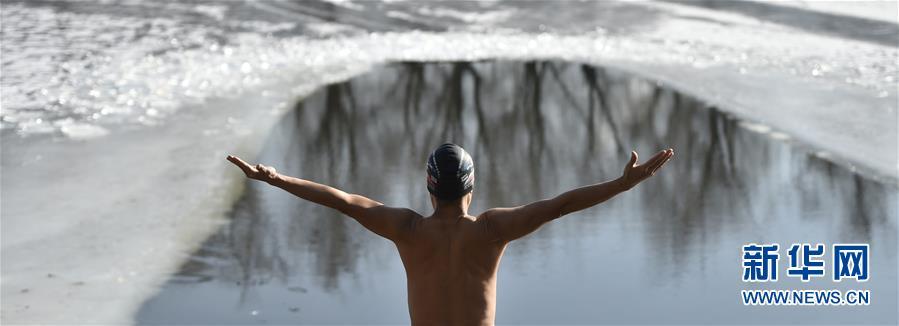 (新华全媒头条·图文互动)(12)奔跑吧,健康中国——全民健身在路上