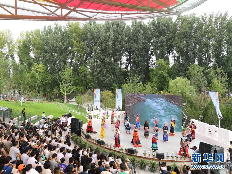 """(北京世园会)(1)北京世园会迎来""""云南日"""""""