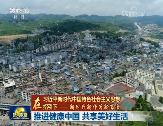天游平台【在习近平新时代中国特色社会主义思